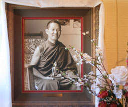 The Venerable Lama Tenzin